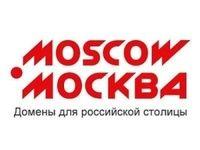 Москва получит собственную «прописку» в доменном пространстве?