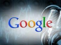 Google открыл собственный музыкальный интернет-магазин и внёс изменения в алгоритм поиска