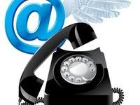 Правила размещения контактной информации на сайте