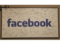 Специалисты Facebook рассказали об особенностях интернет-рекламы в социальных сетях