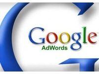 Изменения в Google AdWords: ключевые слова будут обрабатываться по-новому