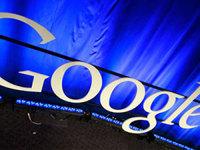 Google закрывает несколько своих проектов
