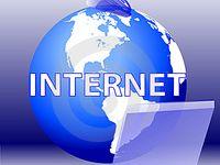 Перспективы продвижения в интернете