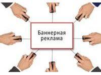 Чей CTR больше: баннера, текстовой ссылки или СТА-кнопки?