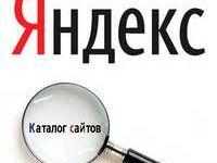 Что может регистрация в каталоге Яндекса?