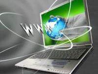 Как провести успешную рекламную кампанию в интернете?