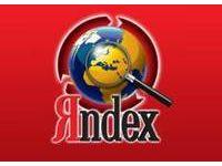 Яндекс дал некоторые пояснения по поводу Калининграда
