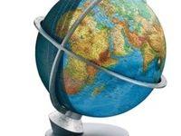 Особенности продвижения региональных сайтов