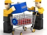 О чём нужно помнить, заказывая создание интернет-магазина
