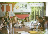 Состоялась конференция РИФ+КИБ 2013