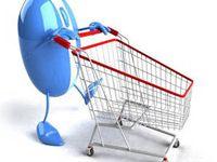 Интернет-магазин: создавай и продвигай! Часть первая