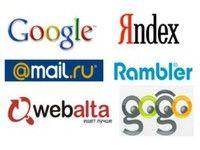 Если сайт любят поисковые системы, его будут любить и пользователи
